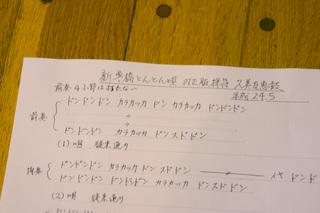 DSC04509z.jpg